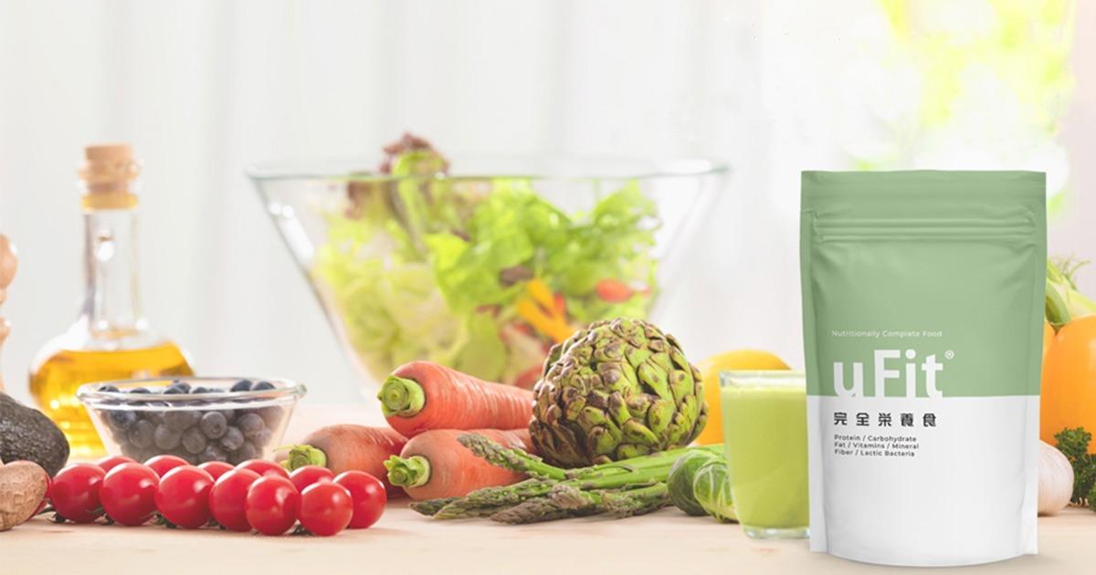 注目の乳酸菌入り完全栄養食uFit  @uFitOfficial・開発のきっかけや商品化までの経緯・販売開始してからの反応は?・これからの事業展望株式会社MAKERS代表取締役社長の林さん @uFitTrainerを取材。世界初、乳酸菌入り完全栄養食uFitの開発秘話と健康への想いとは👇