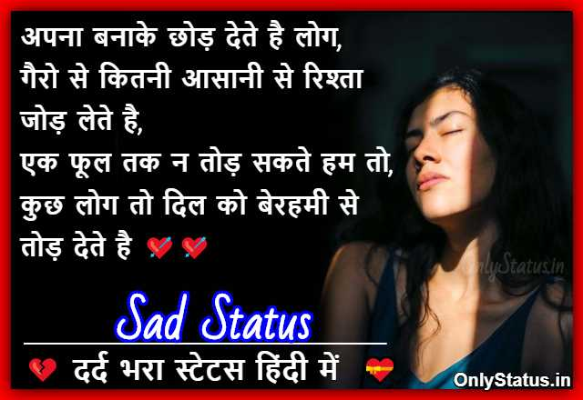 sad shayri in hindi #sadstatus #lovestatus #status #love #sad #whatsappstatus #lovesongs #romantic #whatsapp #hearttouching #trending #sadsongs #instagram #hindisongs #pyaar #bollywoodsongs #brokenheart #shayari #lovequotes #tiktok #punjabistatus #sadedits #heartbroken https://t.co/OCBJ2b1XvH