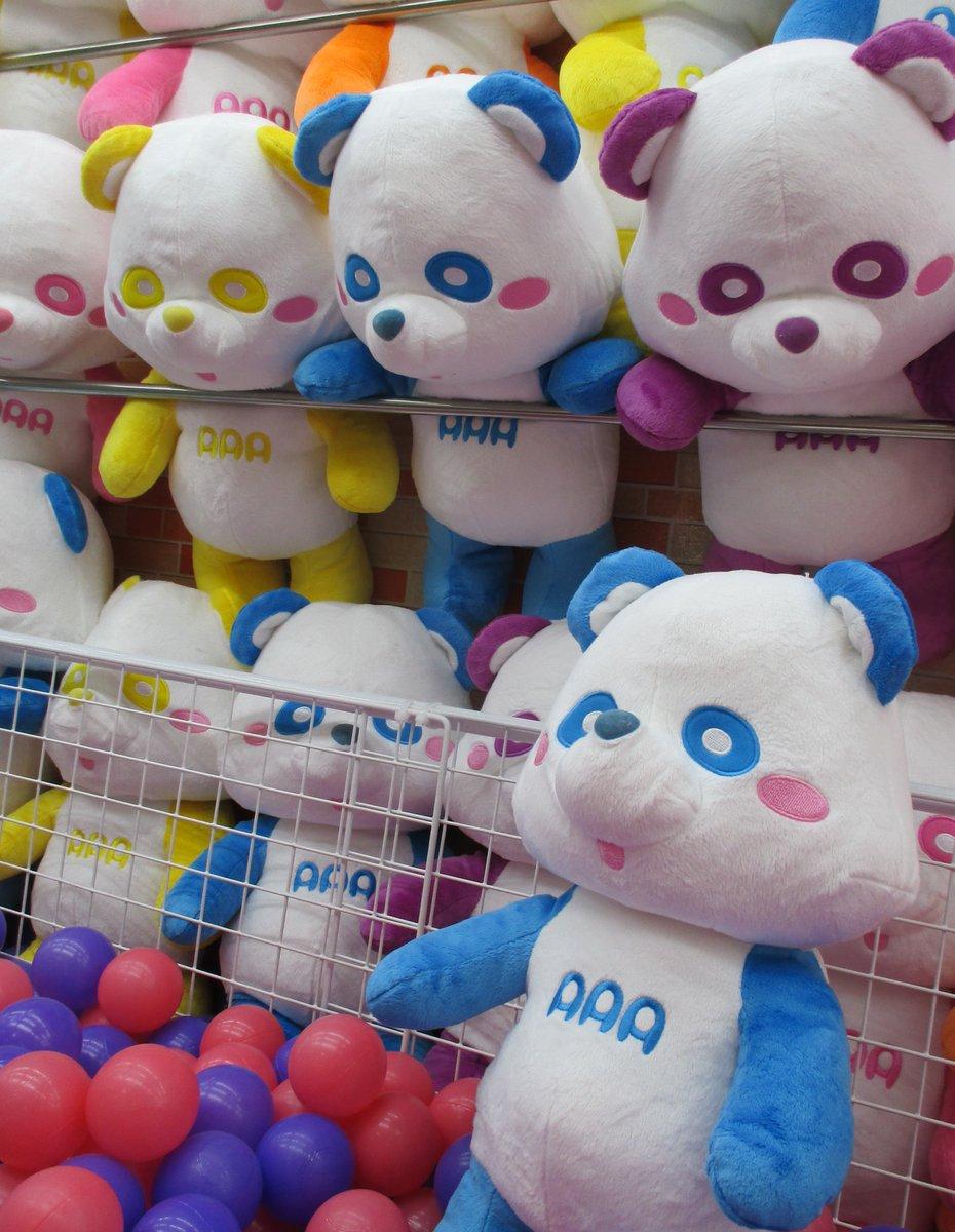 【え~パンダ】のスペシャルBIGぬいぐるみが 登場しました🐼  約45㎝もあるから存在感抜群😆✨ AAAをいつも近くに感じられます…❗️  是非GETしてみてください🚗💨 #アミパラ加古川店 #AAA #え~パンダ https://t.co/5laK1xGasv