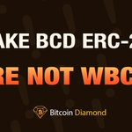 Image for the Tweet beginning: How to confirm your WBCD
