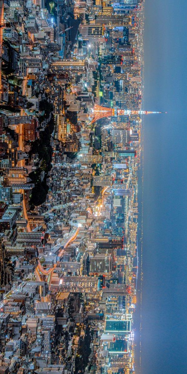 1度タップしてご覧ください!画面いっぱいに都市夜景が広がります