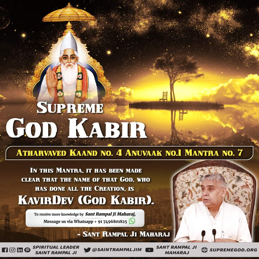 ##TrueSatguru_SaintRampalJi God created the universes and beyond in a matter of 6 days and then sat on His throne on the seventh, stressing significance on the fact that He is in form and gets seated on His throne, just like a king. https://t.co/5y6h4yX100