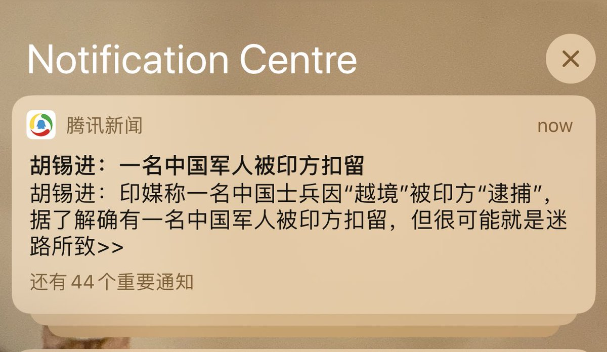 Such an odd (but common) way for China's military to tell its people what's going on: 'Hu Xijin says Indian media says' ... one Chinese soldier has been detained. https://t.co/6N1iiacmQx