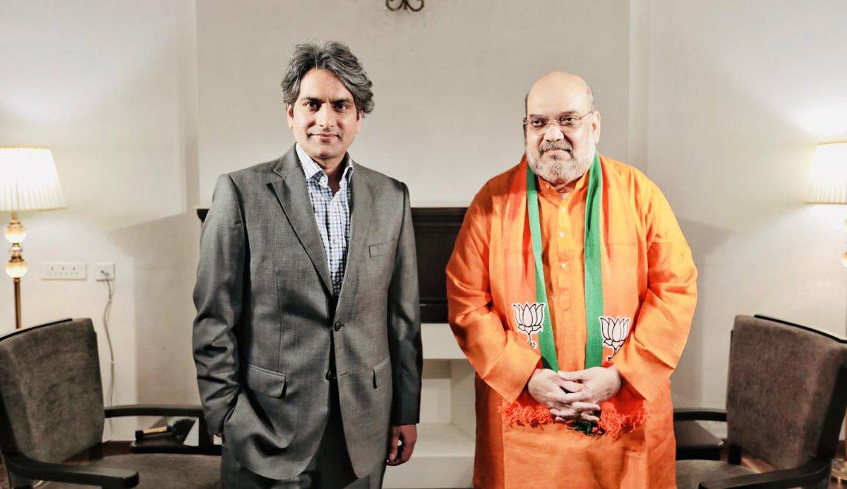 क्या @iChiragPaswan महत्वाकांक्षी हो रहे है? क्या माहौल @NitishKumar के ख़िलाफ़ है? #SushantSinghRajput पर केंद्र सरकार ने CBI को क्या कहा? TRP घोटाले पर गृहमंत्री क्या करेंगे? @AmitShah का विस्फोटक इंटर्व्यू आज रात 8 बजे @ZeeNews पर। https://t.co/j8isUvnu1I