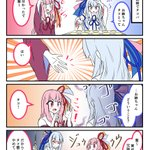 Yagiwasi_1003のサムネイル画像