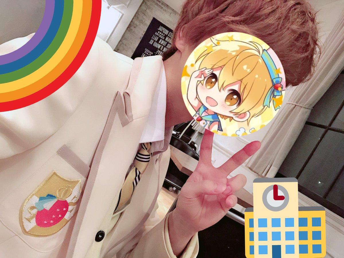 すとぷり学園生徒会長のるぅとです!( ˘꒳˘)✨朝からみんなでとある物の準備をしてるよ( ˘꒳˘)✨ほんとにね…凄いのよ…( ˘꒳˘)✨制服かわいい…!(⑉• •⑉)💛