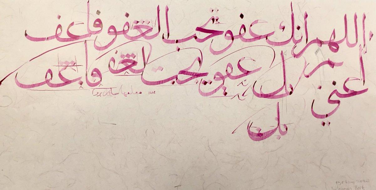 Hüsn-i Hat talebemiz Cemile Şık Hanımın Sülüs meşkini kontrol ettik...Allah feyzini artırsın... https://t.co/DAWWr8nsbW