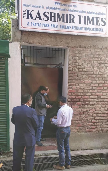 Today, Estates Deptt locked our office without any due process of cancellation & eviction, same way as I was evicted from a flat in Jammu, where my belongings including valuables were handed over to new allottee. Vendetta for speaking out! No due process followed. How peevish!