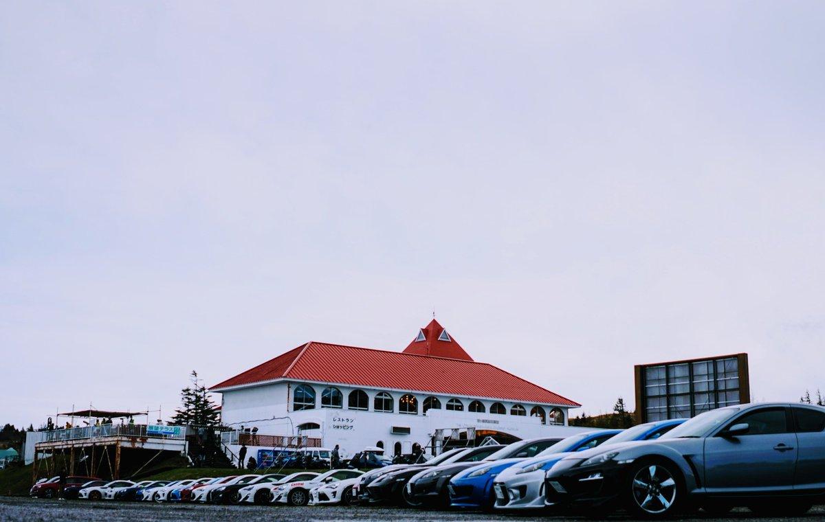 改めて、昨日は ビーナスラインツーリング お疲れ様でした  誘っていただき ありがとうございました。 沢山集まって、いろんなカスタムが 見れて楽しめました また、写真を撮らせてください  #ツーリング #ビーナスライン  #霧ヶ峰ビーナス  #ハチロク  #BRZ  #Rx8  #車好き  #車好きな人と繋がりたい https://t.co/st5UimfJ8o