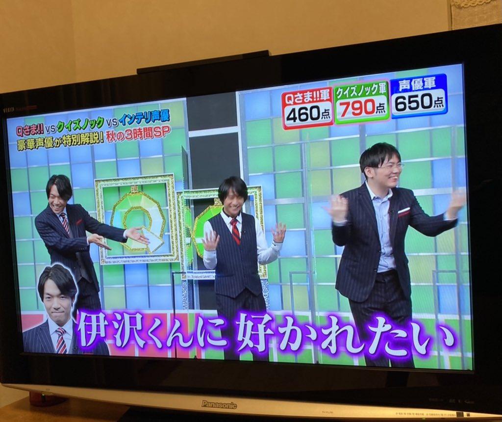 テレビ出演 クイズノック