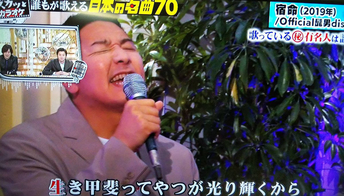と 歌 スカッ ジャパン