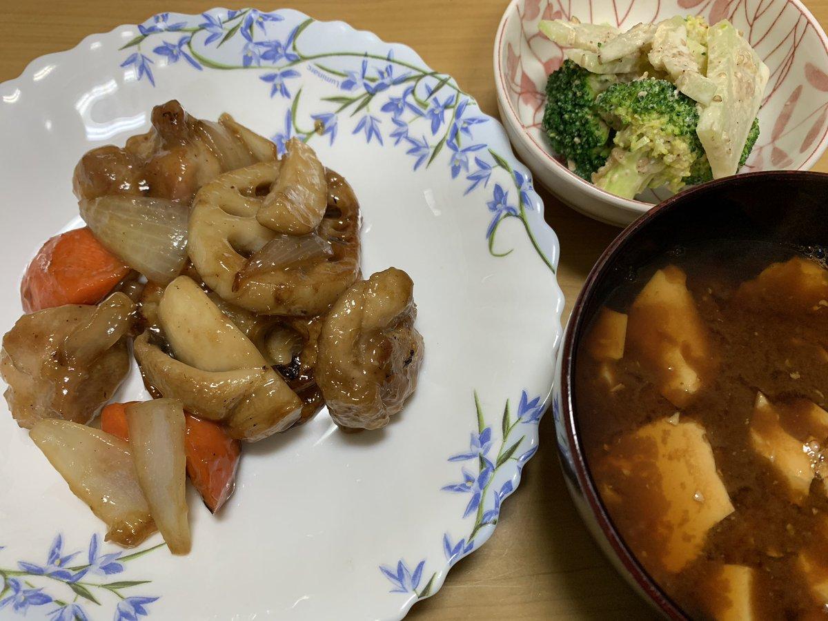 大戸屋さんの、鶏と野菜の黒酢あんレシピ参考にしました