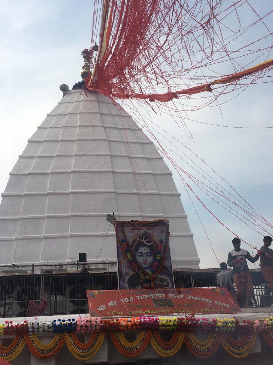 Jai Baba Baidyanath❤️          Deoghar(jh) #lordshiva   @msdhoni  @SrBachchan  @NeilNMukesh  @TheArijitSingh https://t.co/E21Lq1okkP