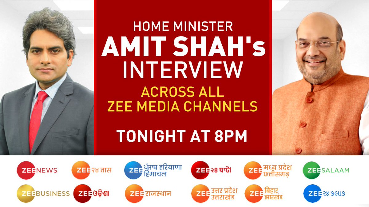 This year's mega interview with the Home Minister @AmitShah tonight at 8 pm on all ZEE MEDIA CHANNELS.  #AmitShahOnZeeNews https://t.co/Twyso5lpqS