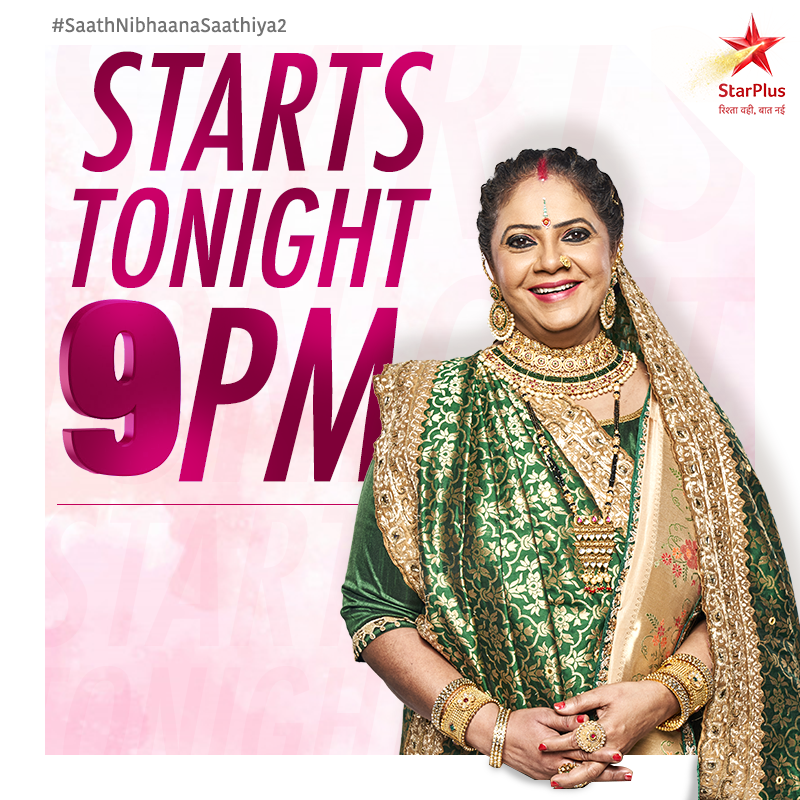 The Rasoda queen is back! #SaathNibhaanaSaathiya2, Tonight at 9pm only on StarPlus aur Disney+ Hotstar. #RupalPatel