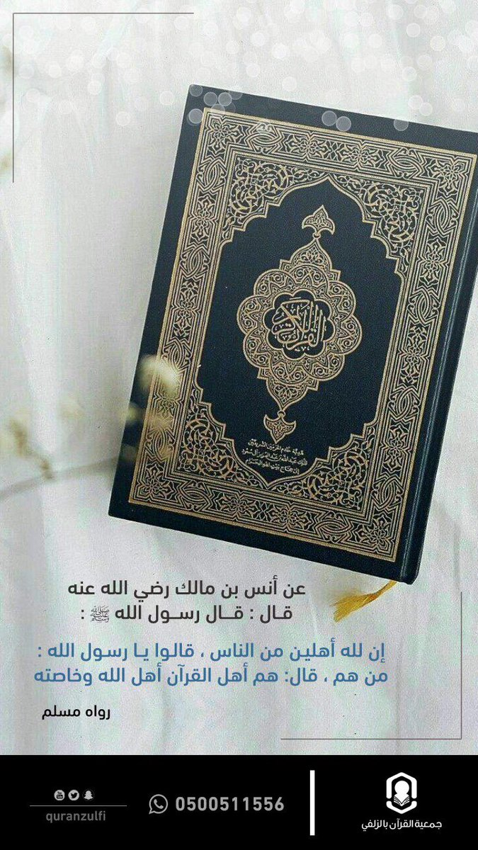 quranzulfi photo