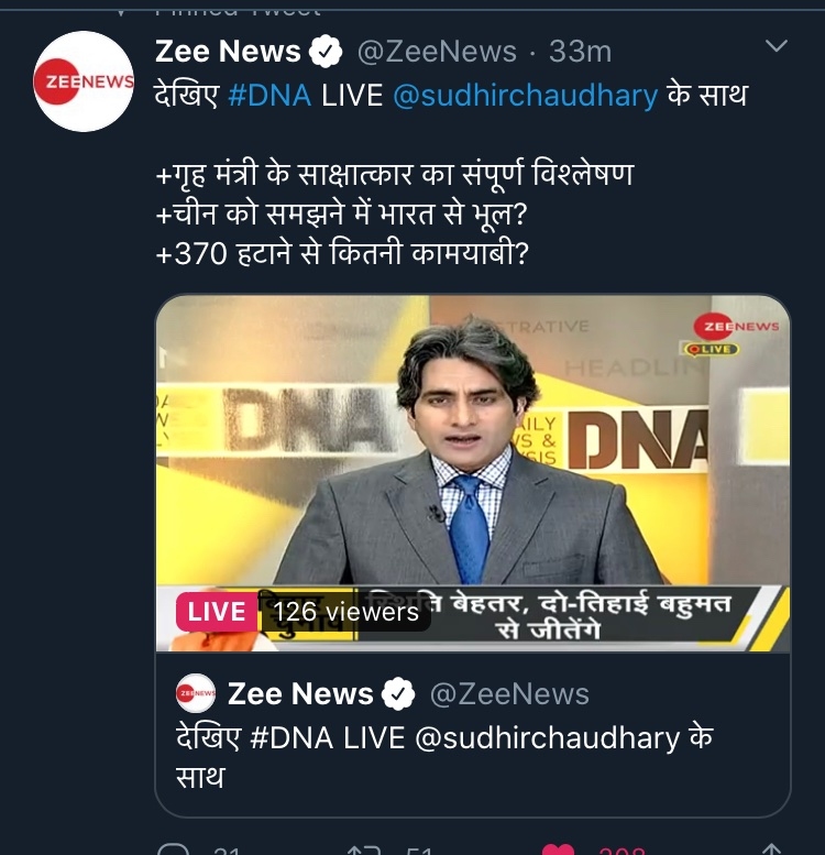 @ZeeNews watching on twitter while isolation @sudhirchaudhary https://t.co/aSWfEbR3Ea