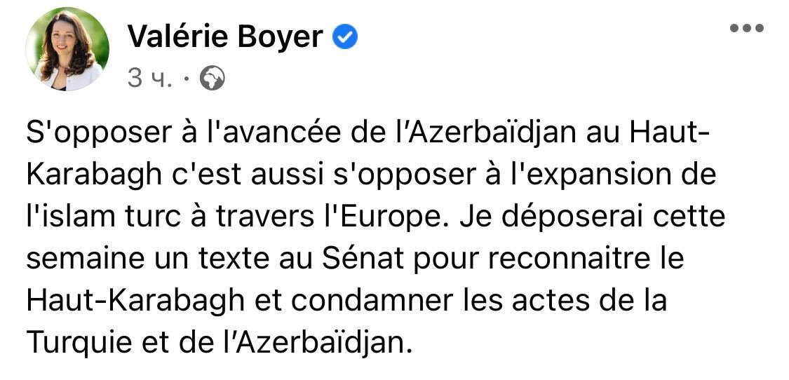 Member of the French National Assembly Valerie Boyer says that this week she will submit a text to the Senate to recognize the independence of Artsakh and condemn the actions of Turkey and Azerbaijan. https://t.co/TAHyBGk15V