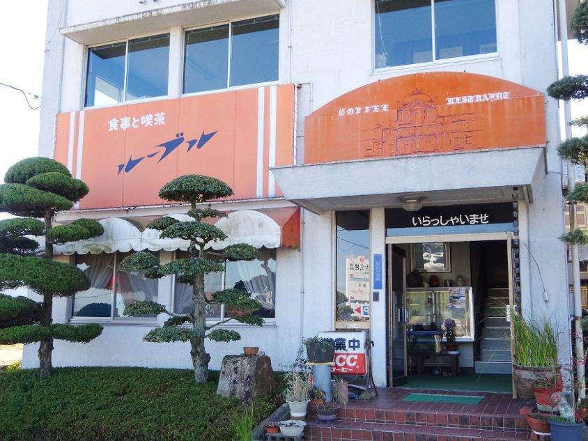 岡山県瀬戸内市 食事と喫茶 ルーブル  #昭和スポット巡り
