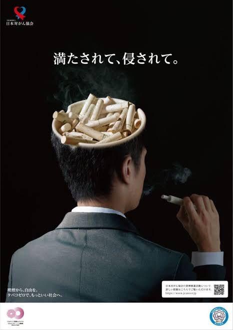 喫煙者の先輩がこのポスターを見て「便利そうだな」としか言わなかったので謎の敗北感を覚えた