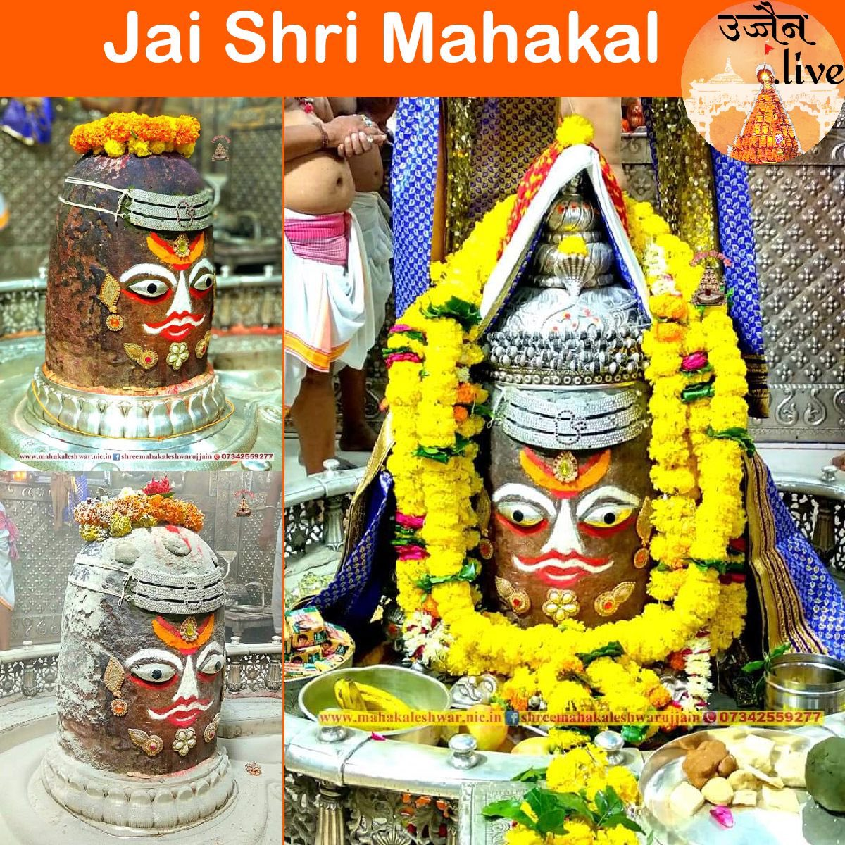 Oct 20: Bhasma Aarti darshan of Shree #Mahakaleshwar #Ujjain #shiv #shiva #bholenath #mahadev #हर_हर_महादेव #jaibholenath #jaimahakal #om #omnamahshivay #harharmahadev  #mahakal #goodmorning #TuesdayVibes  #Incredibleindia  @HinduTempleLive @BharatTemples_ https://t.co/TPkwtWaHso