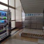 これは皮肉...?新神戸駅の記念撮影コーナーが、微妙すぎる!