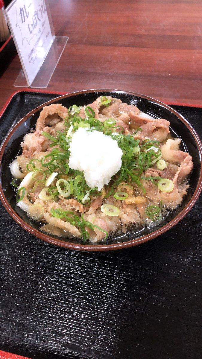 アメブロを投稿しました。麺太郎#永島知洋#香川県