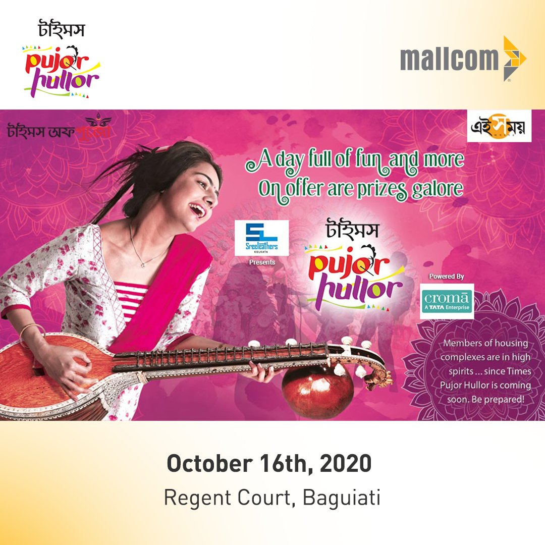 As we are amidst the Durga Puja festive mood,#Mallcom sponsored Times Pujor Hullor carried out the celebrations at Regent Court, Baguiati on 16th October, 2020 & at Mallika Malancha, Rajarhat & Purbasha Housing, Bengal Chemical on 17th October, 2020. #pujorhullor #IndustrialPPE's https://t.co/zwl43TVBSQ