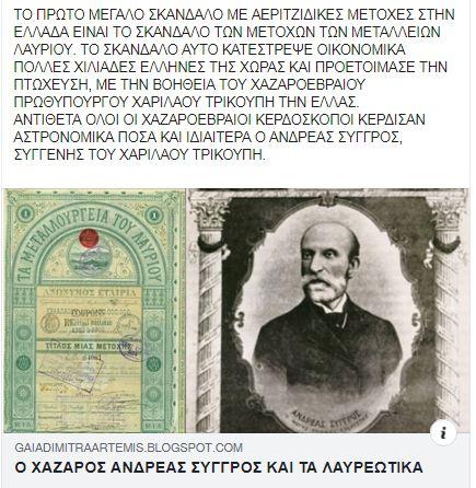 https://t.co/u6TiZB09ic  #αρτέμηςσώρρας #ελλήνωνσυνέλευσις #εκλογές #πολιτική #δημοκρατια #ΕΣΥ #εθνος #ελλαδα #ενωση #ελληνες #πολιτες #γνωση #ελλας #ΔΕΘ2020 #HappyBirthday #WW84 #Turkey #uniswap #Israel #SundayMorning #LIVE #XboxSeriesX #Video #BigBrotherGRlive #MyTwitterAnnive https://t.co/JGuExZzthI