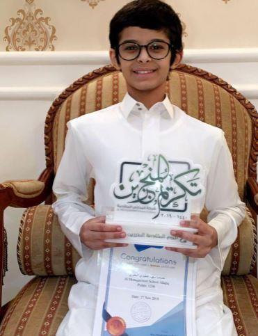 """طالب الابتدائية مصعب سعود المطيري ينجح في تحقيق المركز الثاني والحصول على الميدالية الفضية على مستوى العالم، في مسابقة """"ماثلتيكس"""" للرياضيات. https://t.co/bORx0Nn4Es"""