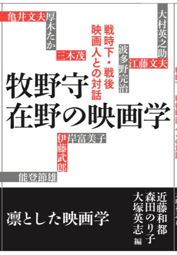 大塚八坂堂・筑摩選書「暮しのファシズム」3/17発売、角川「恋する民俗 ...