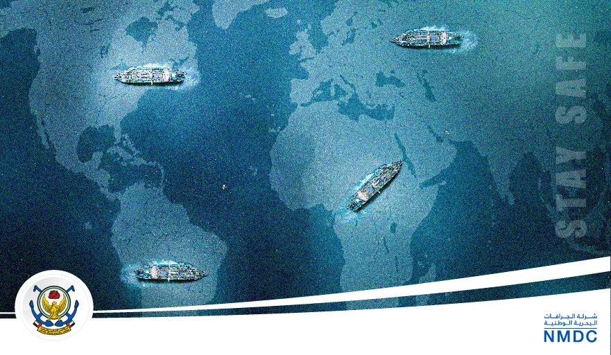 ترتبط التجارة العالمية ارتباطاً وثيقاً بالحاجة للتجريف، وذلك نظراً لأهمية نقل البضائع في العالم والتي تتم عبر السفن، حيث يُعد أمراً أساسياً للتوسيع من قدرة الموانئ ومدى استيعابها. #شركة_الجرافات_البحرية_الوطنية #حفر #تجريف #تجارة_عالمية #أبوظبي #الإمارات https://t.co/TvgQ4LcBq1