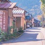 どこか懐かしくもある風景?アニメチックな田舎の街並み!