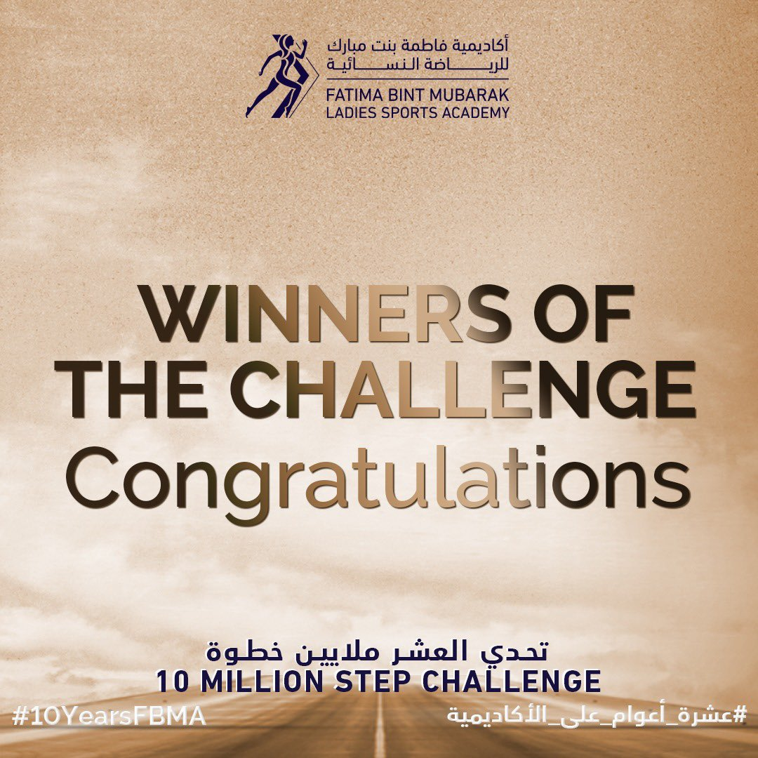 The moment everyone was waiting for  The draw results of FBMA 10 million step challenge   Congratulations to all the winners and thanks to all the participants  #10YearsFBMA #WeCanDoIt #MovingForward https://t.co/KVWIqR114K