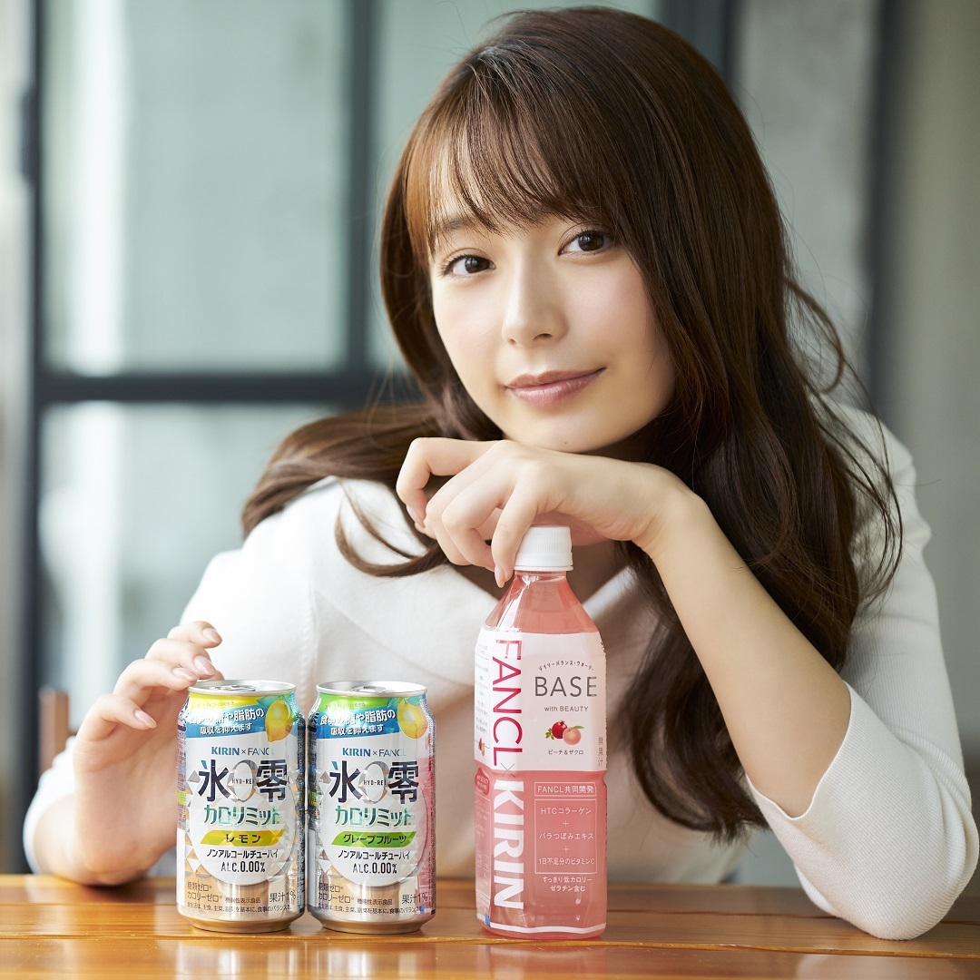 宇垣美里さんが、キリンとファンケルがタッグを組んだ新商品をお試し♡#ファンケル #キリン#BASE#氷零カロリミット#宇垣美里#pr