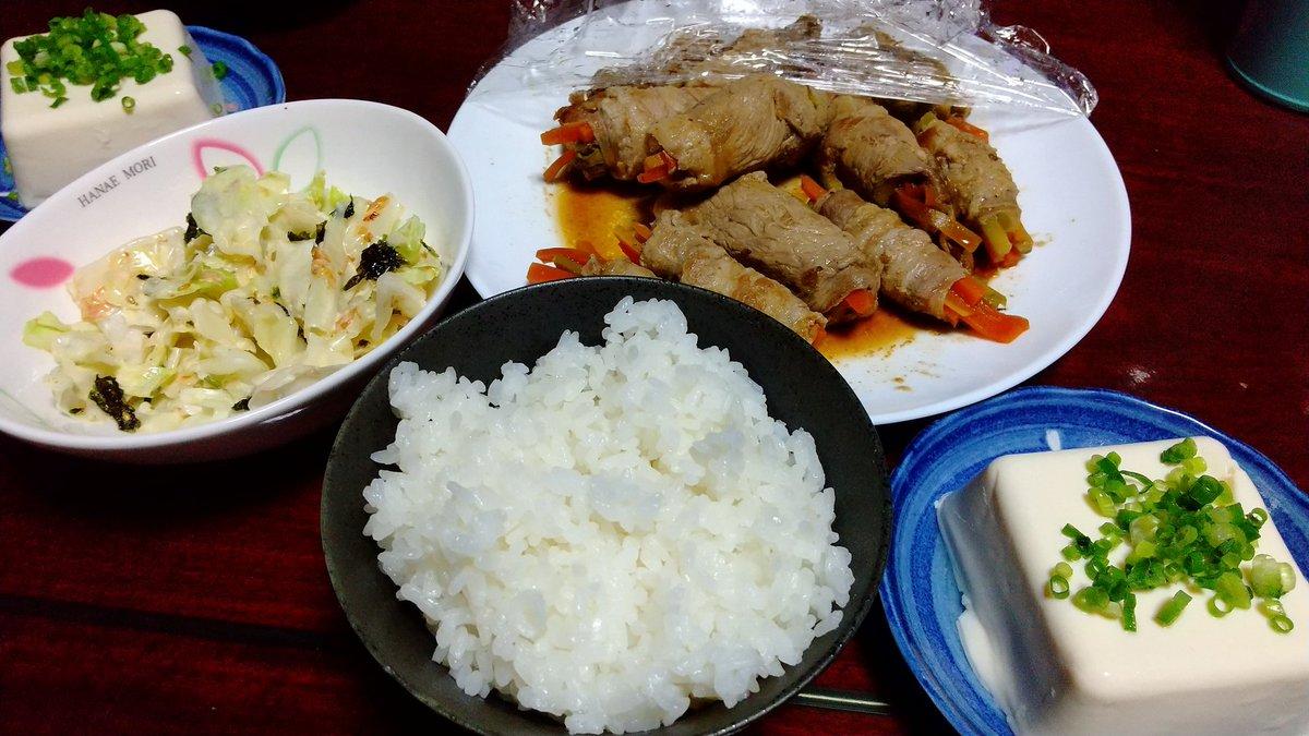 【今日の夕飯】#SPOONごはん部アスパラガスの肉巻き冷奴レンジで簡単 キャベツのおかかマヨ和え | レシピ動画のクラシル