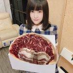 Image for the Tweet beginning: ライブを来たらお肉ゲット🥩💗 お肉食べたい❗️
