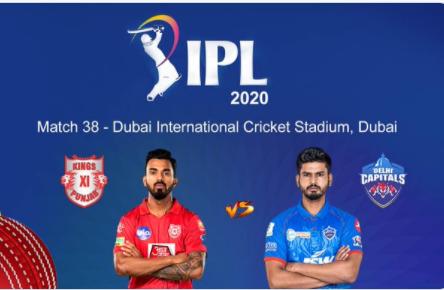 #IPL2020 #MatchUpdate   #IPL2020 #Match38 : दिल्ली कैपिटल्स (DC) का मुकाबला किंग्स इलेवन पंजाब (KXIP) से होगा मैच दुबई इंटरनेशनल क्रिकेट स्टेडियम में शाम 7:30 बजे भारत समयानुसार होगा शुरु  @DelhiCapitals @lionsdenkxip   https://t.co/1XWat7a0cL https://t.co/vM0pHTq52y