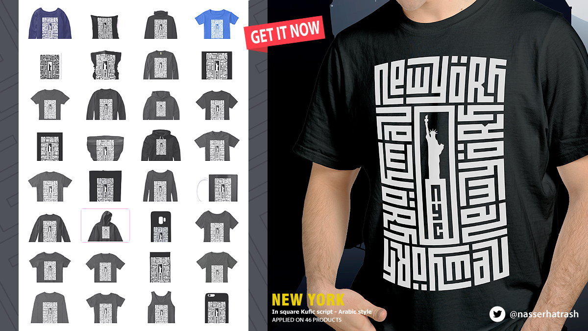 New York In square Kufic script - Arabic style  #NewYork #USA #tshirt #clothes #NYC #tiffanytrump #50Cent #brooklyn #brooklyn99 #Bronx #harlem #tshirt  Link : https://t.co/3suAPMvN6Z https://t.co/0Q6JdttUya