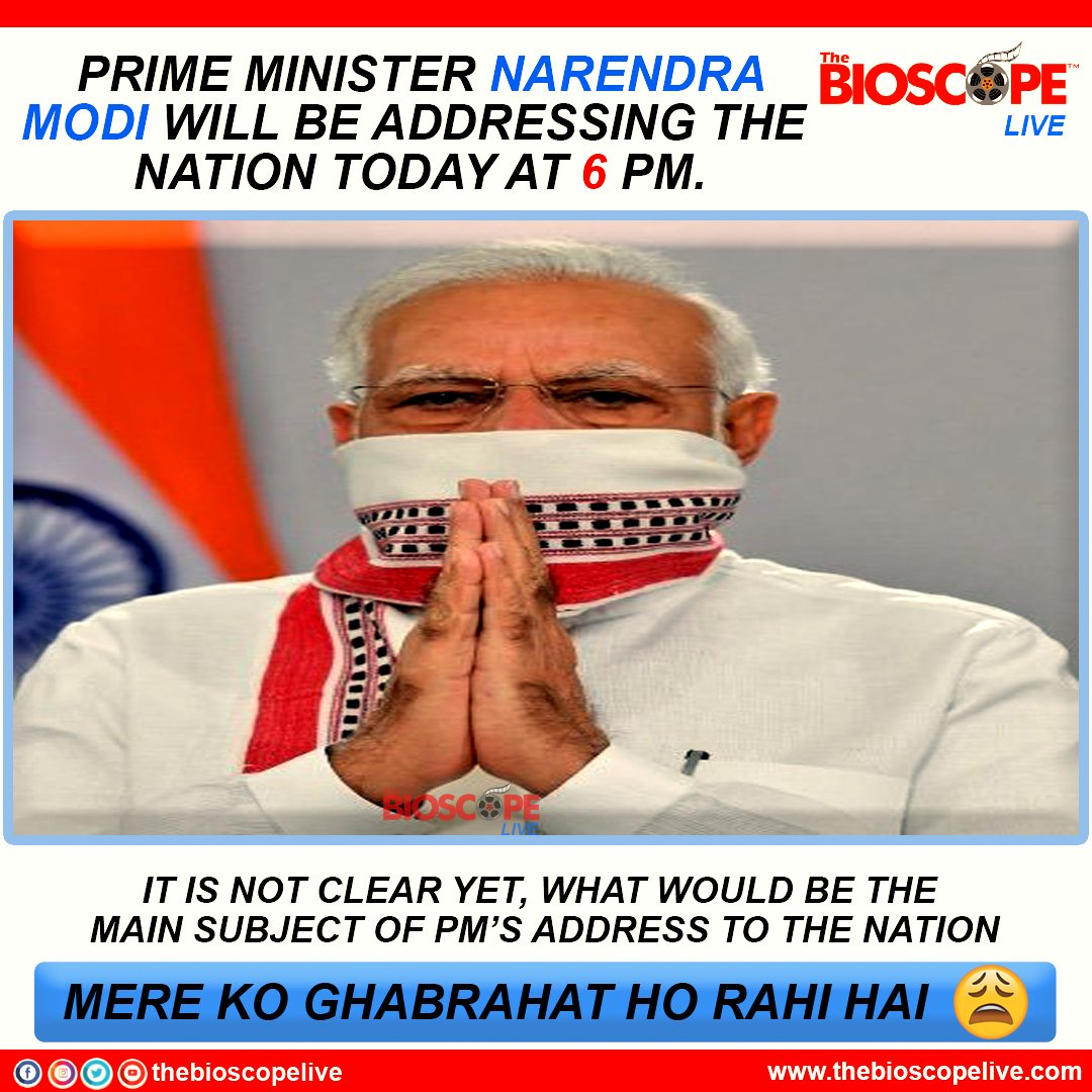 #PMModi to address the nation today at 6 pm. People then took to social media to speculate what he will be talking about.  @narendramodi  @BJP4India  @INCIndia   #NarendraModi #modijiat70  #thebioscopelive #India #COVID19  #coronavirus #Lockdowns #lockdown2020  #PrimeMinister https://t.co/Sli02CkB8A