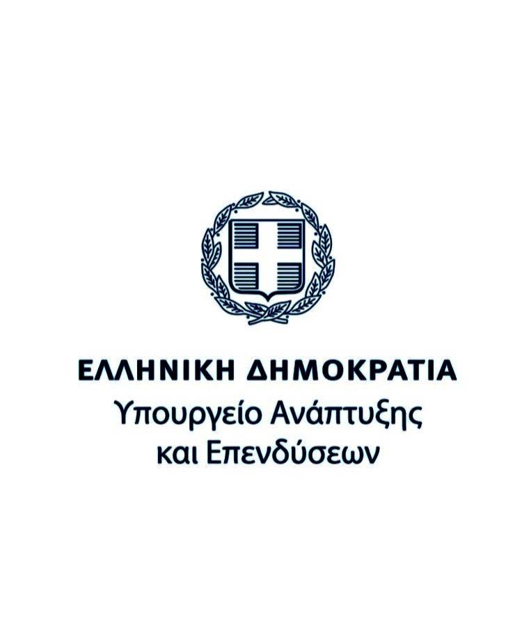 Συναντήσεις Εργασίας στο πλαίσιο του έργου της Γενικής Γραμματείας Βιομηχανίας με τίτλο: «Ψηφιακός Μετασχηματισμός της Ελληνικής Βιομηχανίας» mindev.gov.gr/%cf%83%cf%85%c…
