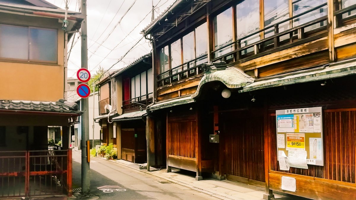 "This place is in the area of past hanamachi called ""Gojo-rakuen""🌉 It somehow gives us some nostalgic feelings when we walk here 💭 ⬇️Let's walk on #backalley with us and feel Kyoto<3⬇️ https://t.co/HcIUlZwfeV https://t.co/uTulIVMuuH  #kyoto #japan #visitkyoto l #walkingtour https://t.co/8bPJAaBIdP"