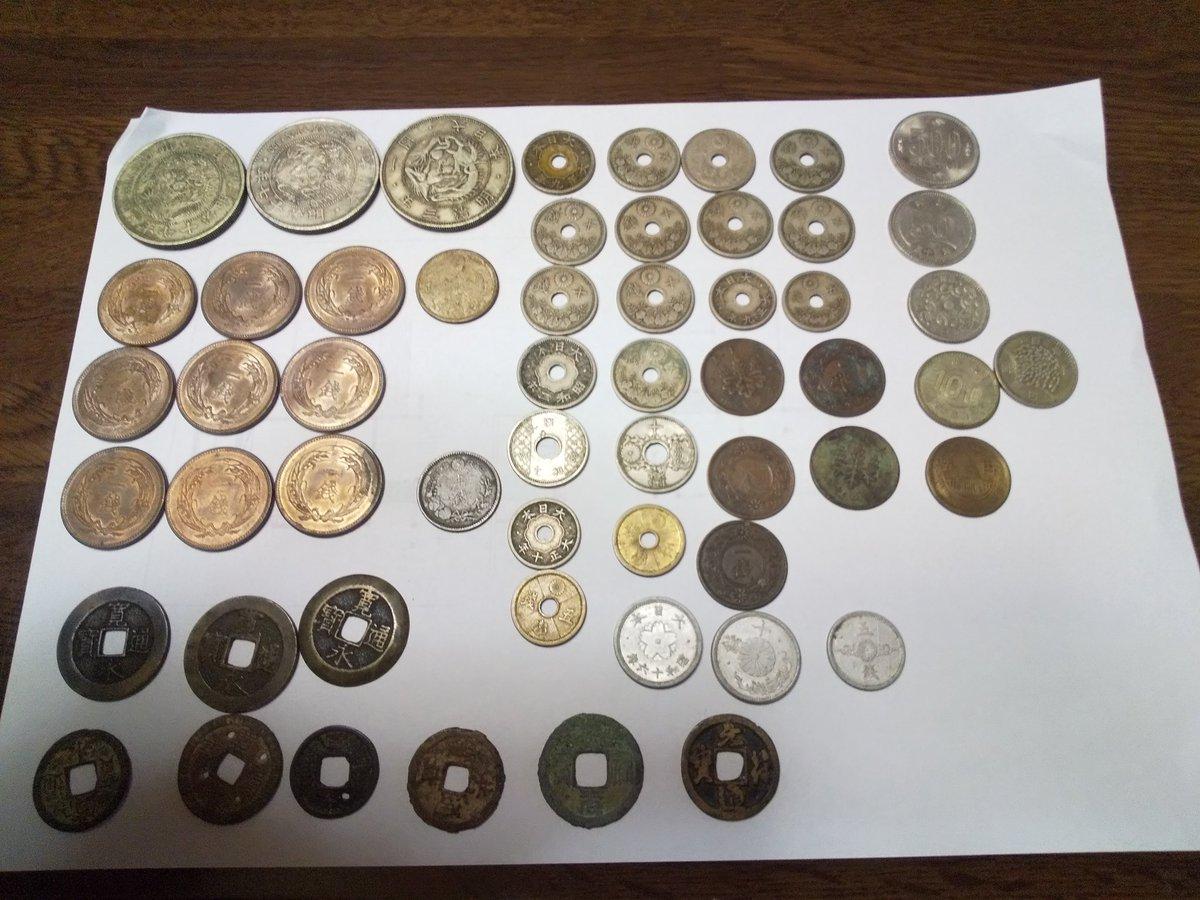 #古銭父親の遺品整理してて見つけた。後、記念硬貨も。