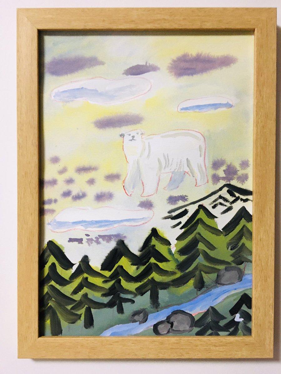雲と白くま、秋の空想。 * * * 「秋の空想」 #illustration #drawing #Fantasy #autumn #Polarbear #forest #river #Sky #image #art #colorful #Acrylicpaint #picture #painting #イラスト #アート #カラフル #アクリルガッシュ #絵の具 #絵 #イラストレーション #空想 #秋 #白くま #森 #川 #空 https://t.co/FBdUkpWI5j