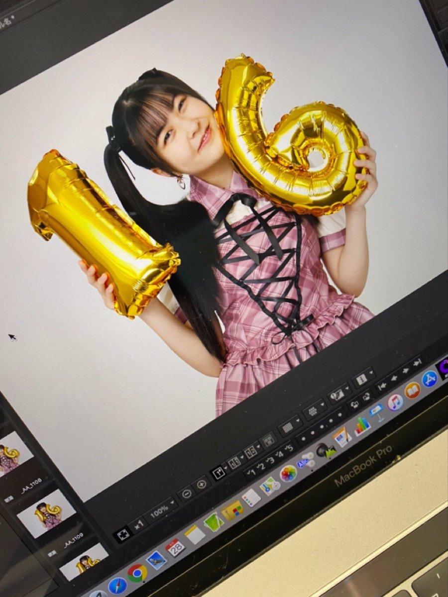 【Blog更新】 16歳です♡ 岡村美波: みなさん、こんばんは〜♪BEYOOOOONDS/雨ノ森 川海の岡村 美波 (おかむら みなみ)…  #雨ノ森川海 #BEYOOOOONDS #ハロプロ