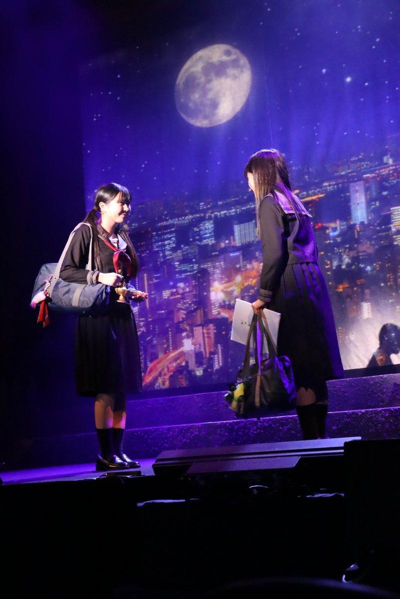 【Blog更新】 私の親友。西田汐里: こんばんは。昨日もたくさんのいいね、コメントありがとうございます✄- - - - - - キ リ ト リ - - - - -…  #CHICATETSU #BEYOOOOONDS #ハロプロ