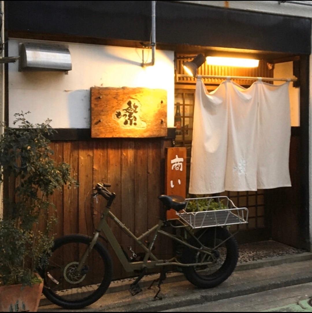 アメブロを投稿しました。昨日の晩御飯 博多 もつ繁#NONSTYLE井上#グルメ
