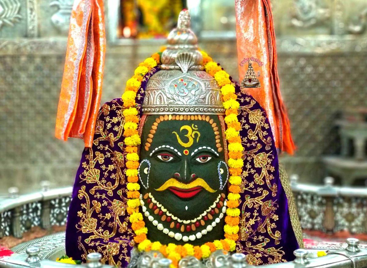 श्री महाकालेश्वर ज्योतिर्लिंग संध्या आरती श्रृंगार दर्शन  मंगलवार (20 अक्टूबर) #Mahakaleshwar #tuesdayvibes #TuesdayThoughts #MadhyaPradesh #Ujjain https://t.co/fXHPmiNmWy