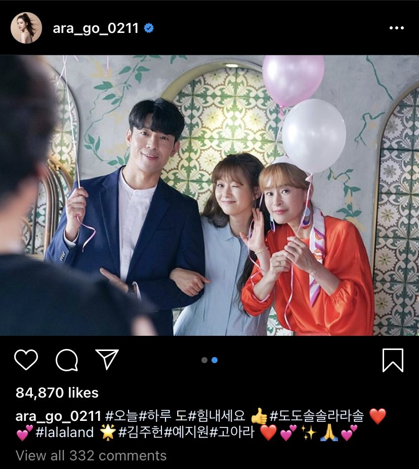 go ara tags all her do do sol sol posts #lalaland i think someone lied to her about the english name of the drama😭 https://t.co/PqRf2YbDeD