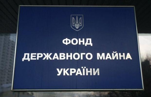 State #Property Fund sells second #distillery of #Ukrspyrt. #Ukraine #auction https://t.co/p90MNOFmmJ https://t.co/yNvRVnAamD